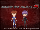 DEAD OR ALIVE 5 うたスキガチャ