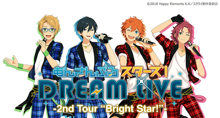 "2nd Tour ""Bright Star!"""