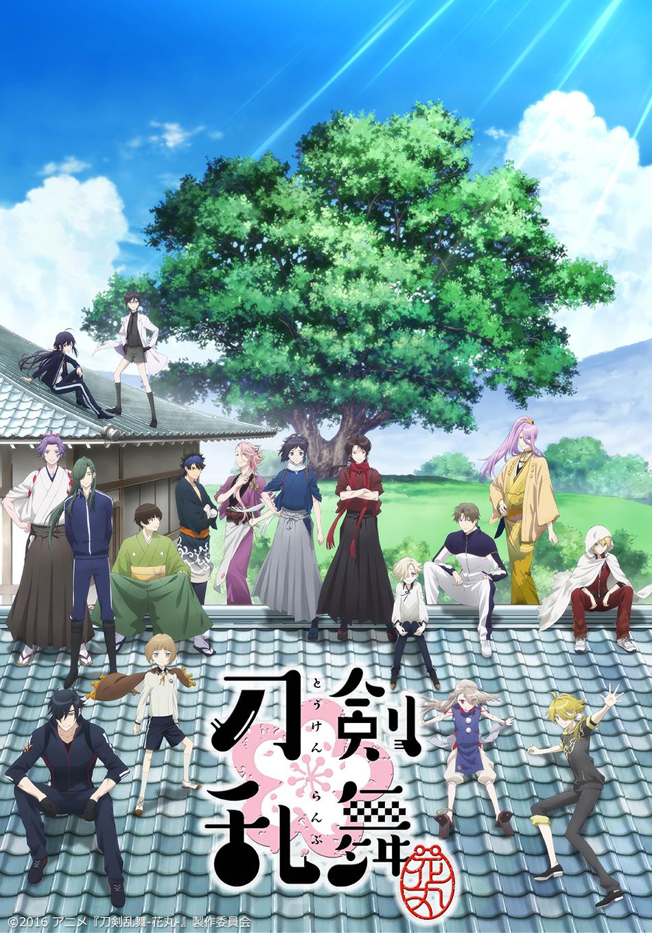 アニメ『刀剣乱舞-花丸-』アニメカラオケ