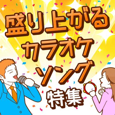 歌詞 ノコギリ ガール 50TA ノコギリガール