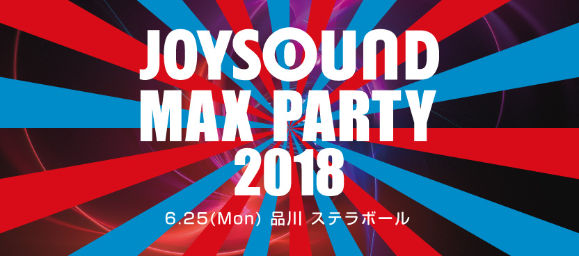 JOYSOUND MAX PARTY
