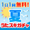 Joysound カラオケ アプリ 採点